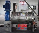 纳米级二氧化钛混合机 纳米陶瓷材料犁刀混合机