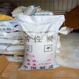 厂家直销果壳活性炭 酿酒过滤剂 药厂脱色剂