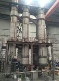降膜蒸发器的流动过程和加热汽化