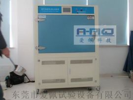 UV紫外加速老化温度测试箱