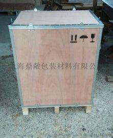 上海防潮大型出口木箱