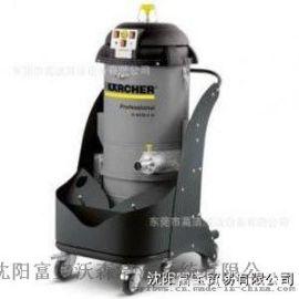 沈阳防爆工业吸尘器,工业用防爆吸尘器,轮式吸尘器