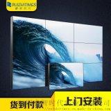 液晶拼接屏LG55寸高清拼接大屏顯示牆拼接監視器