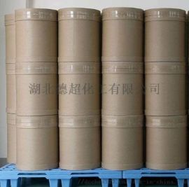 生产 硬脂基芥酸酰胺 原料