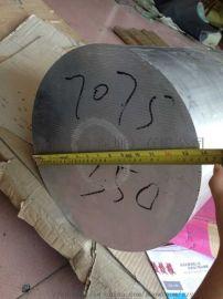 云洛厂家直销7075航空铝材2024 舰专用铝板