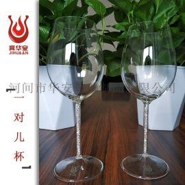 紅酒杯華安一對兒杯高硼矽水鑽高腳杯