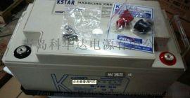 科士达蓄电池FM小型密封电池12v7ah