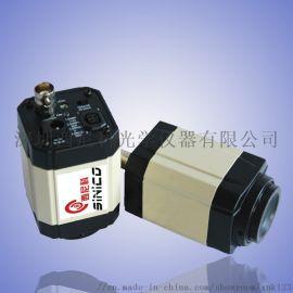 sinico西尼科/VGA 工业相机
