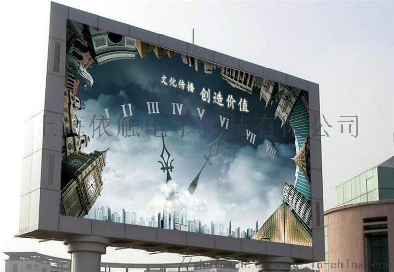 杭州LED拼接屏批發價格
