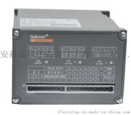 三相交流電流變送器 安科瑞 隔離變送直流信號