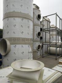 废气处理塔,LD-11-1000废气处理塔