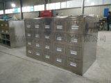 304不锈钢储药柜斗柜大药房药品抽屉存放草药柜厂家定制批发