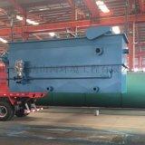 小型平流式溶气气浮机 小型处理设备溶气气浮机装置