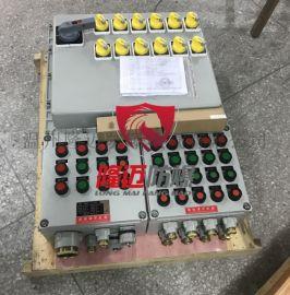 不锈钢防爆控制箱钢板焊接防爆箱