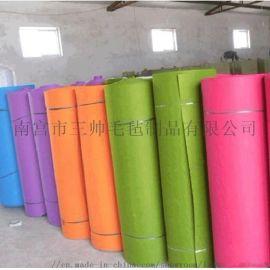 彩色化纖針刺無紡布 裝飾工藝品牆面隔音毛氈布