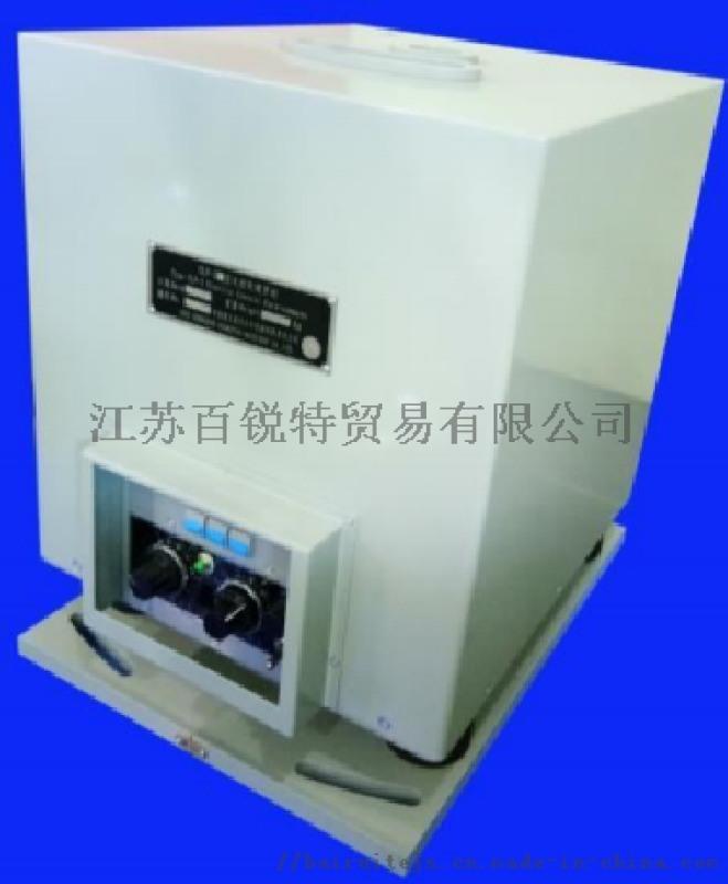 CLP-2H型电控陀螺罗经