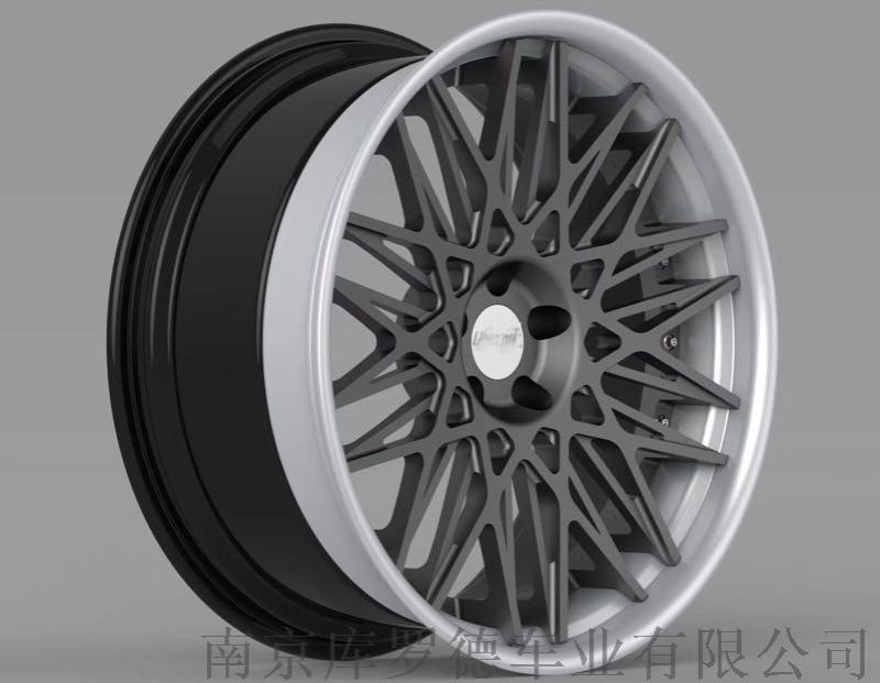 鍛造轎車三片式鋁合金輪轂1139