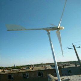限时特价包邮水平轴风机1000W风力发电机