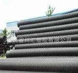 成都川汇塑胶hdpe双壁波纹管dn300报价排污管