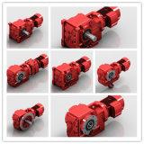 K螺旋锥齿轮减速机|迈传减速机|K系列斜齿轮减速机