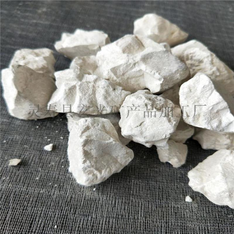 生石灰块 电厂脱硫用生石灰块 厂家直销