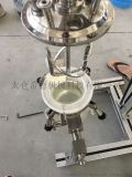 生物製品懸浮劑分散機
