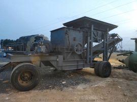 移动式破碎机 建筑垃圾碎石机 鹅卵石破碎机