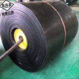 鑫昌鑫 耐热橡胶输送带 耐温达150度输送带