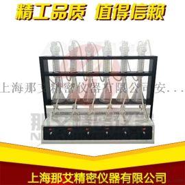 山东济南多功能蒸馏仪,全自动常压蒸馏仪价格