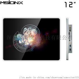 12寸安卓电容触摸触控工控平板