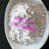 硅藻泥用硅藻土 煅烧硅藻土 涂料级硅藻土