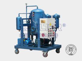 ZLYC-150高效真空脱水滤油机