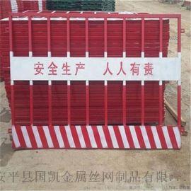 基坑护栏厂家-泥浆池防护围栏