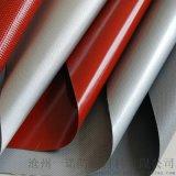 耐高温高硅氧防火布一平米多少钱