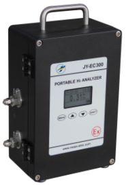 JY-EC300防爆氢分析仪