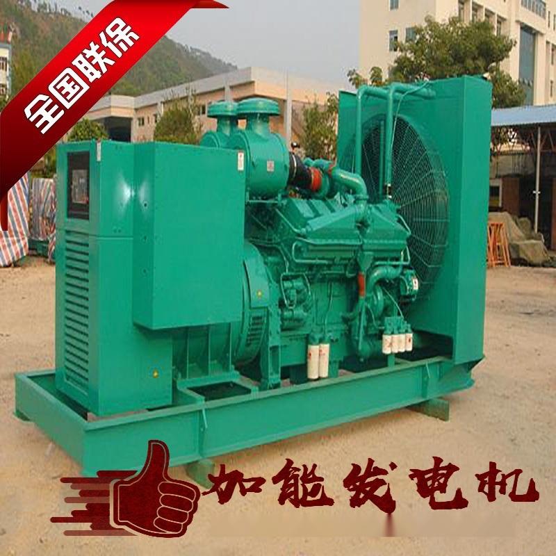 東莞南城發電機組保養 柴油發電機組