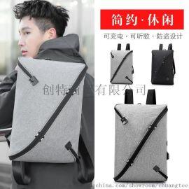 男女笔记本电脑双肩包商务旅行包潮流时尚炫酷背包男