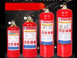 韩城哪里有 灭火毯消防服逃生面具消防桶