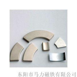 N35磁铁 钕铁硼强力磁铁 扇形磁钢 Magnet
