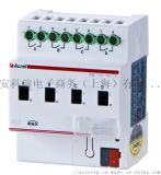 智能照明4路开关驱动器 16A 智能照明控制器 安科瑞ASL100-S4/16