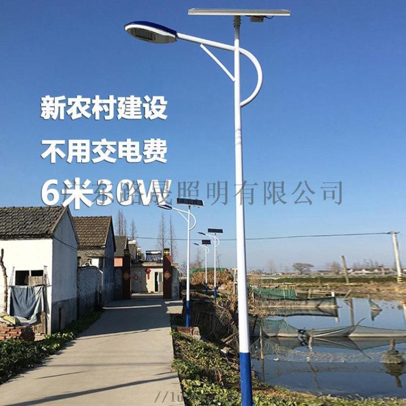 太陽能路燈6米LED新農村一體化路燈太陽能電池板高杆燈太陽能路燈