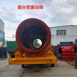 分选煤炭煤渣精煤用的筛机煤场无轴滚筒振动筛