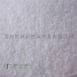 聚丙烯酰胺PAM絮凝剂 阴离子 阳离子 非离子型