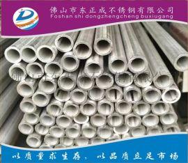 东莞不锈钢工业管,高压管304不锈钢工业管