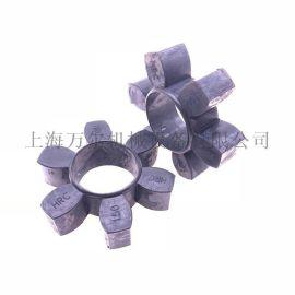 复盛螺杆空压机联轴器胶垫减震垫胶垫HRC150