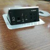 会议桌插座 弹起插座