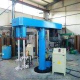高速升降分散機液壓/機械攪拌設備