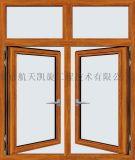 北京鋁材供應商直供斷橋鋁合金門窗