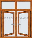 北京铝材供应商直供断桥铝合金门窗
