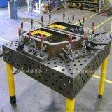 柔性焊接工装 标准现货 三维平台 机器人平台
